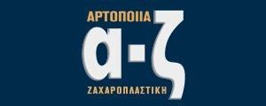 01_AZ Organising company