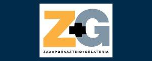 02_ZG Διοργανώτρια εταιρεία
