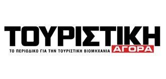 logo_xenia_ta HOMEPAGE NEW EN